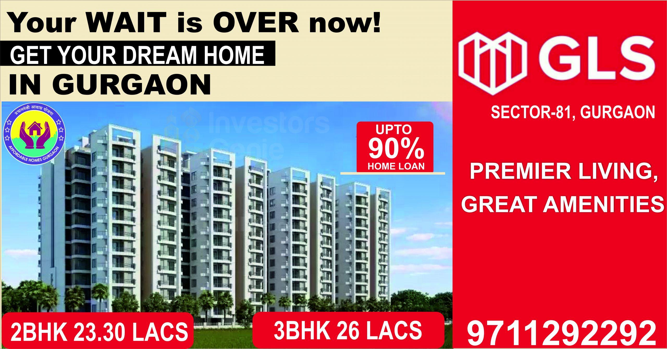 GLS-Avenue-Gurgaon